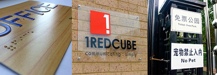 signages printing solution supplier